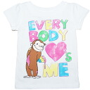 George T-shirt of the EVERYBODY LOVES ME monkey for children of the George woman of the monkey, baby gift, character white T-shirt, monkey handle of tops