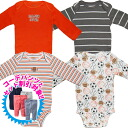 Four pieces of Carter's (Carter's) world sports baby long sleeves body suit sets (stock limit), baby gift, horizontal stripe rompers, cover oar, baby underwear body suit fs3gm