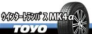 �ȡ��衼MK4a