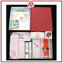 It is wk-888 for a tabi present dressing accessory set coming-of-age ceremony, a wedding ceremony celebration in 20 points of accessory set Kotobuki reviews in Japanese dress