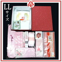 LL size special kimono accessories 20 points set Kotobuki review foot bag presents dressing accessory set adult ceremony, wedding celebrations in wk-201