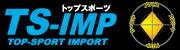 XYZ車高調TS typeIMP