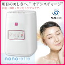 Correspondence cheapest challenge ◆ CORONA コロナナノリフレ CNR-400B number-limited nanorefre fair skin moisture measures ranking