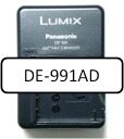 Panasonic ◆ ◆ DMW-BCB7 battery charger (charger) DE-991AD for model :DMC-FX7 DMC-FX 2 ■ Panasonic ■ digital camera options