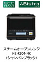 """For' PANASONIC NE-R304-W ◆ ◆ steam oven range three-star Bistro ◆ ◆ eco Navi equipped Panasonic Panasonic far-infrared 30L"