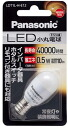 LDT1LHE12 Panasonic LED bulb edge point of a sword electric bulb 0.5W (electric bulb color) longer life 15 years