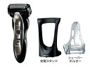 Corresponding ◆ ◆ ◆ ◆ Panasonic Panasonic hammish ES-ST25-K perfect gift contest skin shaving Black Black