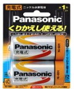 Single charge battery ◆◆ Panasonic Panasonic charge-type dry cell HHR-1NPS/2B