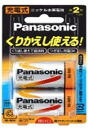 ◆◆Size C battery type charge battery ◆◆ Panasonic Panasonic charge-type dry cell HHR-2NPS/2B
