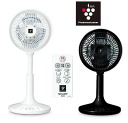 Two colors of cheapest challenge sharp SHARP plasma cluster deployment 3D fan black white PJ-B2CS -B -W electric fan ranking