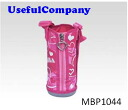 ★ TIGER Tiger stainless steel bottle Sahara SAHARA canteen water bottle parts TIGER parts number :MBP1044 ⇒ MBP1078 porch 0.5 L for porch height (approx.): 18 cm with belt MBP-A MBP-B P pattern