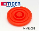 TIGER Tiger thermos stainless steel bottle Sahara SAHARA canteen water bottle parts TIGER parts number :MMI1053 lid packing diameter (approx.) :2.8cm