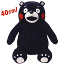 "Yuru Chara GP (Grand Prix) # 1 ◆ ◆ local character ""Winnie Mont ' original toy stuffed KK1100135 stuffed size L"