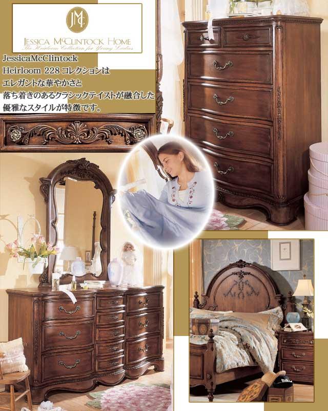 JessicaMcClintock ジェシカ クラシック家具