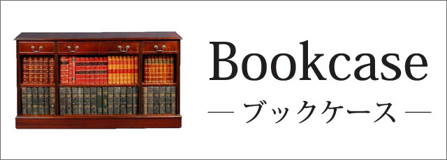 ブックケース