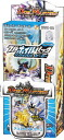 Courier flights nationwide! Duel Masters fulhoilpackrevival hero the alien ★ unopened 1 box (10 P pieces) *