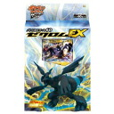 At 160 yen to the country! EX Pokemon Battle deck 60 zekrom