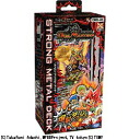 Duel Masters strong metal deck burst dash ★ Tomy(takaratomy)