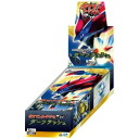 At 160 yen to the country! ★ Pokemon BW expansion pack 'black' ★ new unopened 1 BOX (20 pieces)