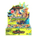 At 160 yen to the country! Duel Masters-DMR-03 episode 1 Gaillard victory ★ brand-new mark one box *