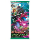In 120 ¥ 120 to the country! Pokemon BW expansion pack 'ryuzu' ★ new unopened 1 BOX (20 pieces)