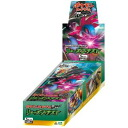 At 160 yen to the country! ★ Pokemon BW expansion pack 'ryuzu' ★ new unopened 1 BOX (20 pieces)