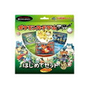 Instant delivery ■ Pokemon card game BW set national encyclopedia Edition * (4521329115658)