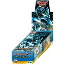 At 160 yen to the country! ★ immediate delivery ★ Pokemon BW expansion pack frozen bolt ★ new unopened 1 BOX (20 pieces)