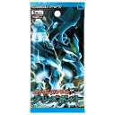 Immediate delivery ★ Pokemon card ¥ 160 nationwide! ■ best wishes expansion pack frozen bolt ★ 1 pack, electric car