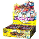 At 160 yen to the country! Duel Masters episode 2 No. 2 series victory rush ★ DMR-06 brand-new opened one box *