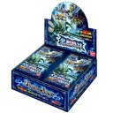 At 160 yen to the country! Sword blade part No. 1 Booster Pack 1 BOX (20 P into)