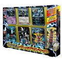 Pokemon card game BW ★ plasma group battle gift set