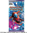 In 120 ¥ 120 to the country! Immediate delivery ★ Pokemon BW expansion pack 'ラセンフォース' ★ new unopened 1 BOX (20 pieces)