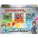 "If is out of a fixed form, is 390 yen; to the whole country! ■The Pokemon card game XY ""set that it is the first time"""