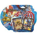 If at 160 yen to the country! Duel Masters TCG ◆ DMD-15 beginning Dragon deck hot-blooded battle Dragon
