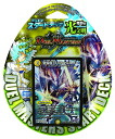 4/25 if launches ★ immediate delivery ★ promoted service ★ ¥ 120 in nationwide due MA-start deck dmd23 (40 cards and rule book with) Duel Masters