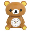 I finish it, and soup stock ★ battery service & Christmas lapping is belonging to ☆☆ rilakkuma figure skating clock ★ alarm clock + savings bank immediately