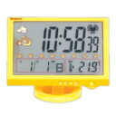 Alkaline battery free rilakkuma temperature humidity meter with LCD radio clock ★ yellow