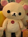 Lapping OK! Co-rilakkuma ★ Kutta re-stuffed toy! LL size★