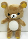 Immediate delivery ★ kuttari plush LL ★ rilakkuma