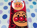 "Then national postage 12,023 yen - 25cm ""anpanman whole body"" Fukusuke socks, socks"