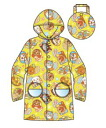 Then ★ anpanman (child service, kids use) raincoat ★ yellow, yellow Bandai with the ★ storing handbag latest in national postage 1,202,014 yen year