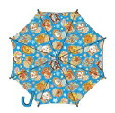 Shade, umbrella ★ blue, blue Bandai for 2,014 years for latest ★ child service, kids