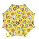 Shade, umbrella ★ yellow, yellow Bandai for 2,014 years for latest ★ child service, kids