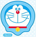 Now only national ★ 7-new release on ★ immediate delivery ★ Dora Doraemon diecut face ★ mat door mat would you like? ★ Santan