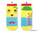 Immediate delivery ★ set ★ beech two-legged up and-toy socks, sock (leggings)