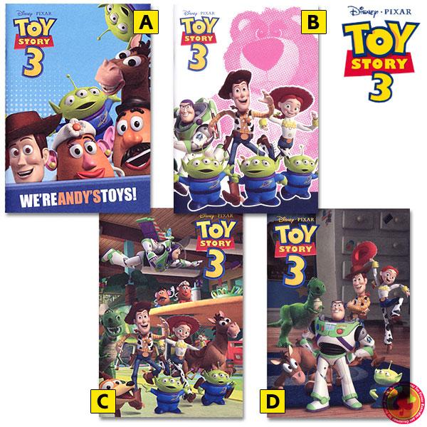 幼儿园玩具总动员边框主题墙