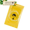 "yaetoco family bathing fee pop what's fragrance 50 g ""'"