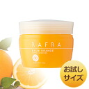 Limited new trial sizes [RAFRA makeup remover cleansing sensation massage horny care cleansing pore]