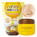 Corner taps caiger with honey [the nose pores corner taps honey Royal Jelly extract]